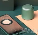 適用于huawei華為藍芽音箱家用重低音炮戶外便攜式無線迷你小音響 小時光生活館
