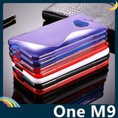 HTC One M9s S紋清水套 軟殼 太極系列 雙側防滑功能 矽膠套 保護套 手機套 手機殼