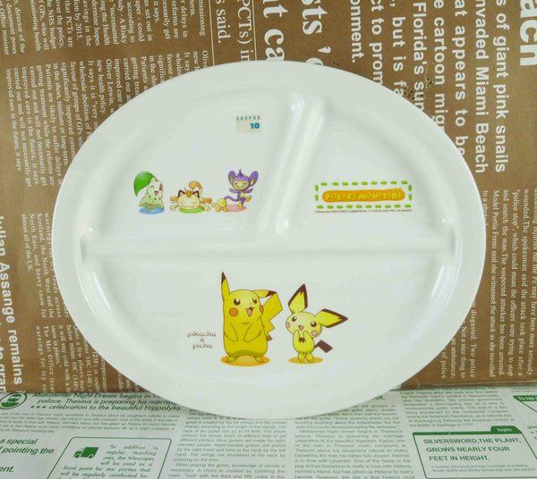 【震撼精品百貨】神奇寶貝_Pokemon~餐盤-皮卡丘&皮丘