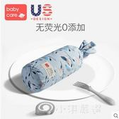 babycare寶寶安撫枕嬰兒多功能睡覺抱枕兒童玩具夏季透氣蕎麥枕頭『小淇嚴選』