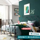 林氏木業簡約工業風雙人5尺鐵床架LS039A1-黑色