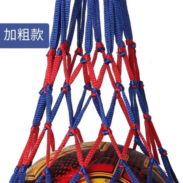 篮球袋 籃球袋 籃球網兜 籃球包足球網兜網袋運動訓練收納袋裝籃球的袋子 城市科技