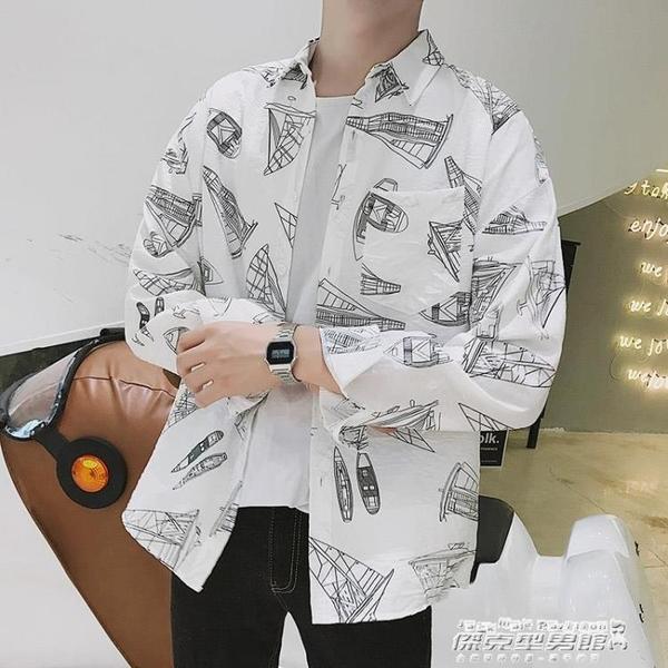 襯衫長袖男寬鬆印花襯衫男士長袖韓版潮流休閒學生薄款襯衣 【傑克型男館】