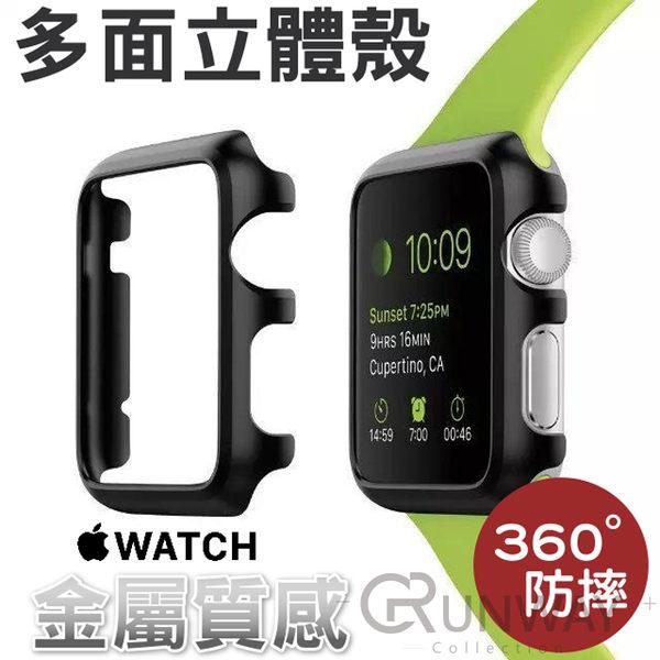 Apple watch 42mm 38mm 高光鋁合金質感 半包邊 PC保護殼 硬殼 防摔殼