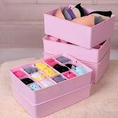 文胸內衣內褲襪子收納盒有蓋無蓋塑料收納箱整理箱分格子儲物盒