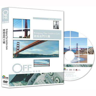 Discovery-跨越金門大橋DVD