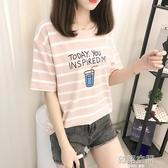 條紋短袖t恤女裝2020夏季新款韓版百搭純棉寬鬆半袖上衣洋氣潮