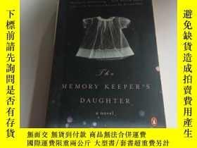 二手書博民逛書店THE罕見MEMORY KEEPER S DAUGHTER(英文