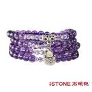紫水晶108顆平安珠手鍊-品牌經典 石頭記
