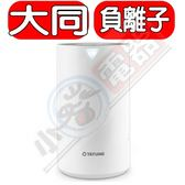 大同TATUNG 【TACR-1700PUC】空氣清淨機