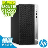 【現貨】HP繪圖電腦 EliteDesk 400G6 MT i5-9500/16G/512SSD+1TB/P620-2G/W10P 商用電腦