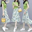 兩件式洋裝 套裝2020年新款氣質女神范衣服雪紡碎花裙兩件套夏天顯瘦長裙 JX1980『東京衣社』