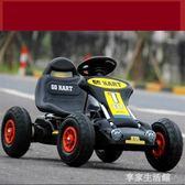 兒童電動車四輪小孩卡丁車雙驅可坐人遙控汽車充氣輪寶寶玩具童車  -享家生活 YTL