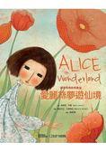 國家地理經典童話:愛麗絲夢遊仙境