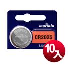 muRata 公司貨 CR2025 / CR-2025 鈕扣型鋰電池(10顆入)