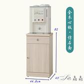 【水晶晶家具/傢俱首選】CX1507-2 白雪杉//44.8*43*82cm//仿石紋面(非石面)單抽碗盤櫃﹝圖一﹞