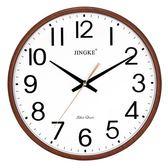 鐘表掛鐘客廳現代簡約大氣家用石英鐘創意靜音圓形電子表時鐘掛表zg【七夕全館88折】