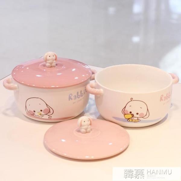 創意卡通泡面碗帶蓋有蓋陶瓷可愛家用個性大號泡方便面日式雙耳碗  母親節特惠