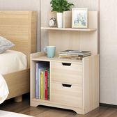 優惠了鈔省錢-床頭櫃 現代簡約收納小櫃子組裝儲物櫃宿舍臥室床邊櫃帶小書架RM
