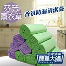 派樂 簡單大師花香防漏清潔袋(3入1組) 環保清潔垃圾袋 台灣製造 15公升