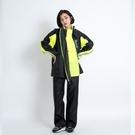 『快速出貨』OutPerform 奧德蒙雨衣 - 去去雨水走斜開雙拉鍊兩件式風雨衣