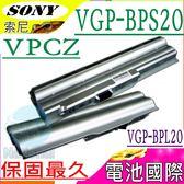 SONY 電池-索尼 電池 VGP-BPS20,VGP-BPL20,VPCZ12Q,VPCZ13GG,VPCZ138GA,PCG-31115P,VPCZ115GW,VPCZ116GG,VPCZ11EG