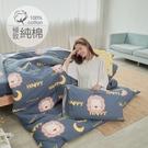 [小日常寢居]#B235#100%天然極致純棉3.5x6.2尺單人床包+雙人舖棉兩用被套+枕套三件組台灣製