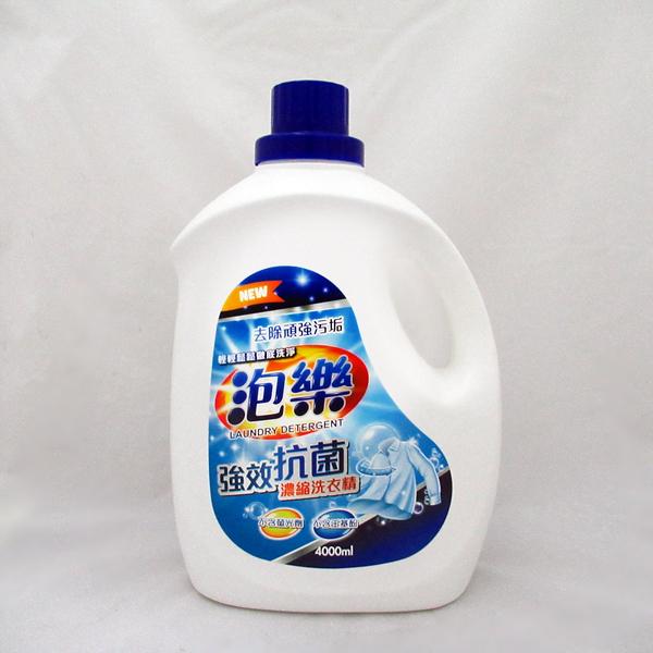 【新包裝】泡樂抗菌強效洗衣精 4000c.c