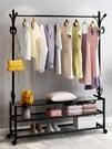 衣架落地臥室單桿式家用折疊多功能掛衣架簡...
