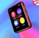 MP3 炳捷 藍芽mp3學生版小型隨身聽...