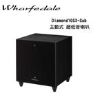 Wharfedale 英國 Diamond 10SX-Sub 10吋主動式超低音喇叭【公司貨保固+免運】