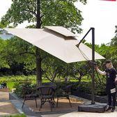 陽光戶外遮陽傘庭院傘羅馬傘擺攤大號太陽傘室外露台花園保安傘台北日光igo