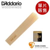 美國 RICO Grand Concert Select 豎笛/黑管 竹片 Evolution 2.5號/3號/3.5號/4號 Bb Clarinet (單片裝) 灰黑包裝