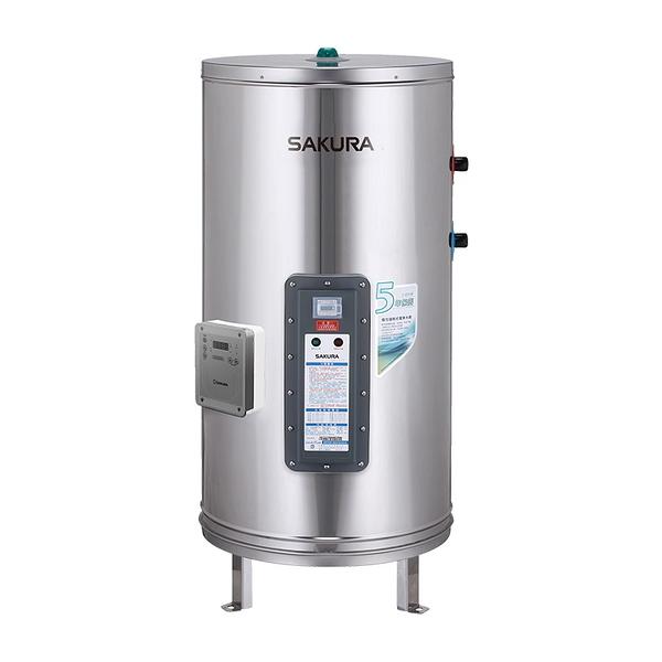 櫻花牌 電能儲存式熱水器_EH3000TS6