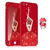 蘋果 7/8 手機殼女款 iphone 7/8 plus 全包防摔矽膠軟套 7P 手機套 8p 掛繩新款手機套  手機保護殼