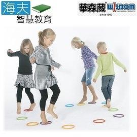 【海夫智慧教育】華森葳 感覺統合 彩色遊戲環 B2-2191