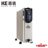 【KE嘉儀】HELLER 德國製 10 葉片電子式恆溫電暖爐KED-510T