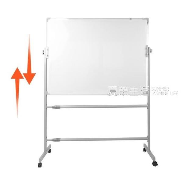 寫字板 白板支架式掛式雙面磁性黑板旋轉行動支架式板辦公教學會議兒童立 90*150·快速出貨YTL