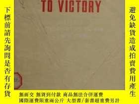二手書博民逛書店From罕見struggle to victory (從鬥爭到勝