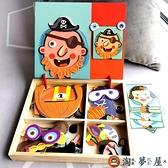 磁性拼圖幼兒童益智玩具男女孩寶寶早教拼樂智力開發【淘夢屋】