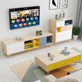 茶几 電視櫃 北歐電視櫃茶幾組合套裝客廳臥室簡約小戶型1.6米2米彩色電視機櫃XW免運商品