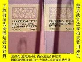 二手書博民逛書店periodical罕見title abbreviations; by abbreviation(Ⅴolume1、