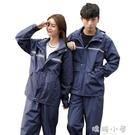 雨衣雨褲套裝雙層加厚防水防風男女成人分體徒步電動車摩托車雨衣 嬌糖小屋