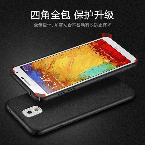 【618好康又一發】三星note3手機殼n9008v保護套galaxy