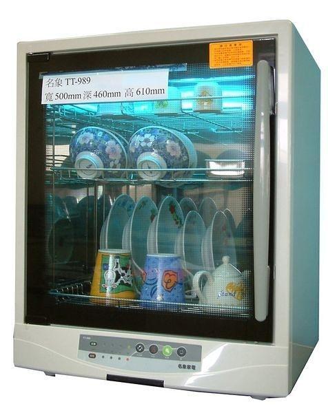 ^聖家^名象微電腦三層紫外線殺菌烘碗機 TT-989 【全館刷卡分期+免運費】
