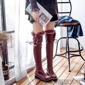 女新款秋冬韓版平底過膝長筒棉靴  4色可選
