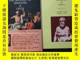 二手書博民逛書店the罕見apology of socrates crito 3