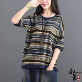 竹節棉彩色條紋寬鬆復古名族風短袖上衣女五分袖T恤【萬聖節推薦】