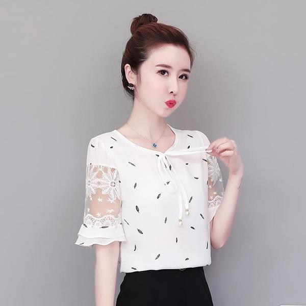 襯衫 碎花雪紡襯衫女夏款2021韓版女裝大碼超仙洋氣上衣短袖遮肚子T恤 霓裳細軟