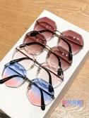 太陽鏡 無框切邊墨鏡女網紅款新品潮時尚太陽眼鏡正韓時尚大臉圓臉【快速出貨】